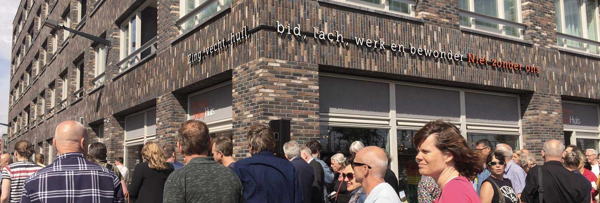 Kunstenaarshuizen Amsterdam Ramses Shaffy Huis